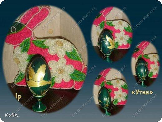 Вот они... пасхальные сувенирные яйца,пока все вместе! фото 6