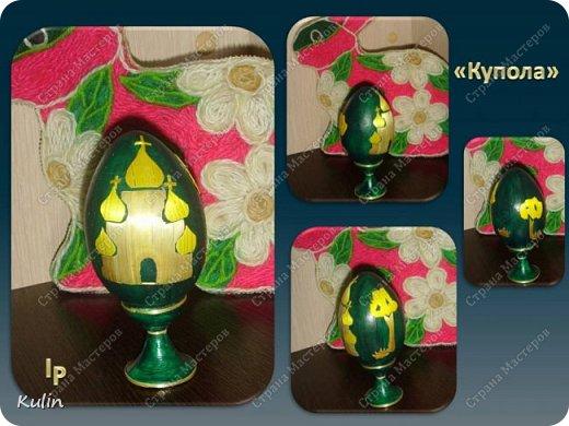Вот они... пасхальные сувенирные яйца,пока все вместе! фото 8