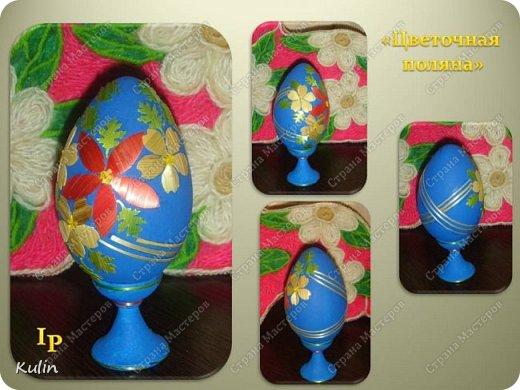 Вот они... пасхальные сувенирные яйца,пока все вместе! фото 9