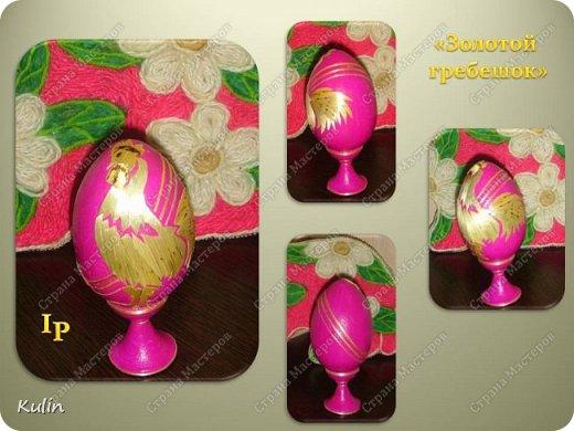 Вот они... пасхальные сувенирные яйца,пока все вместе! фото 10