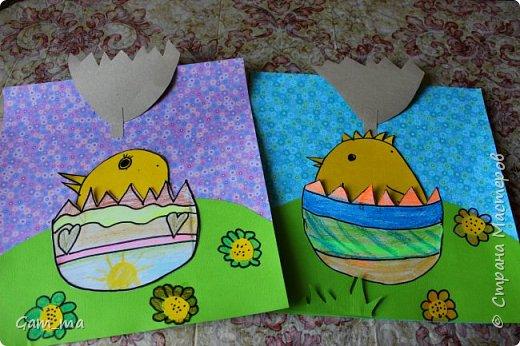 Пасхальные открытки с сюрпризом. фото 6