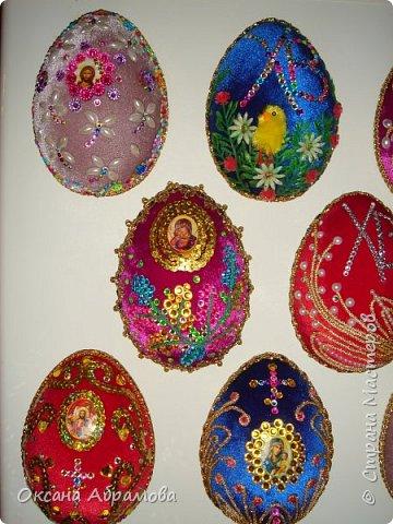 """Дорогие рукодельницы, поздравляю вас с наступающим светлым праздником ПАСХИ ! Однажды увидела в """"Стране Мастеров"""" шикарные яйца из бархата, обязательно посмотрите https://stranamasterov.ru/node/709253  Вот попробовала, не могла оторваться!  фото 10"""