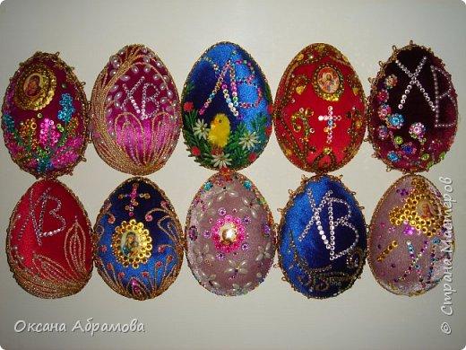 """Дорогие рукодельницы, поздравляю вас с наступающим светлым праздником ПАСХИ ! Однажды увидела в """"Стране Мастеров"""" шикарные яйца из бархата, обязательно посмотрите https://stranamasterov.ru/node/709253  Вот попробовала, не могла оторваться!  фото 1"""