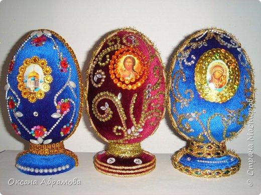 """Дорогие рукодельницы, поздравляю вас с наступающим светлым праздником ПАСХИ ! Однажды увидела в """"Стране Мастеров"""" шикарные яйца из бархата, обязательно посмотрите https://stranamasterov.ru/node/709253  Вот попробовала, не могла оторваться!  фото 2"""