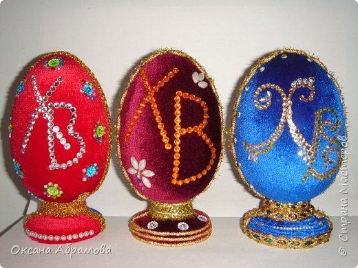 """Дорогие рукодельницы, поздравляю вас с наступающим светлым праздником ПАСХИ ! Однажды увидела в """"Стране Мастеров"""" шикарные яйца из бархата, обязательно посмотрите https://stranamasterov.ru/node/709253  Вот попробовала, не могла оторваться!  фото 3"""