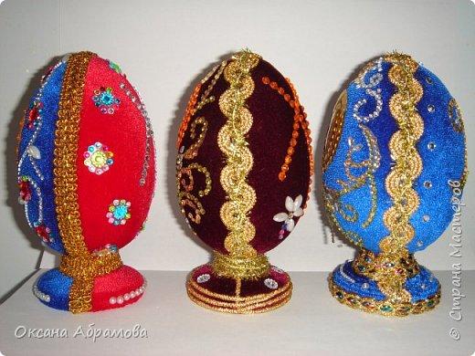 """Дорогие рукодельницы, поздравляю вас с наступающим светлым праздником ПАСХИ ! Однажды увидела в """"Стране Мастеров"""" шикарные яйца из бархата, обязательно посмотрите https://stranamasterov.ru/node/709253  Вот попробовала, не могла оторваться!  фото 4"""