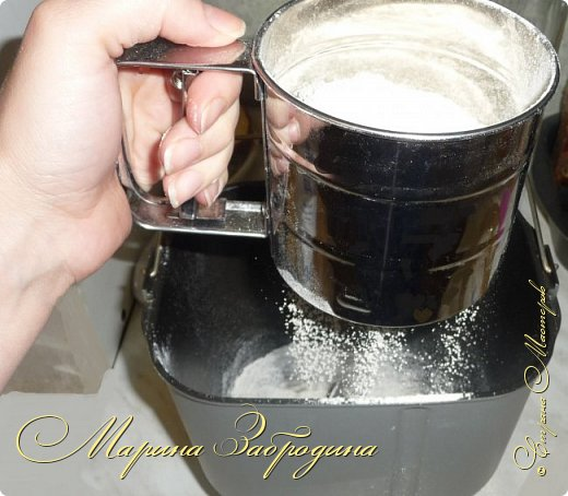Кулинария Мастер-класс Рецепт кулинарный Ржаной обдирной хлеб Тесто для выпечки фото 3