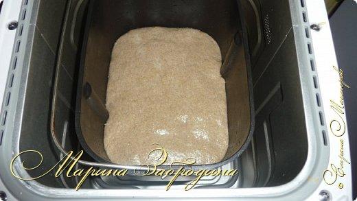 Кулинария Мастер-класс Рецепт кулинарный Ржаной обдирной хлеб Тесто для выпечки фото 12