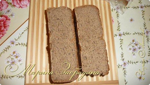 Кулинария Мастер-класс Рецепт кулинарный Ржаной обдирной хлеб Тесто для выпечки фото 16