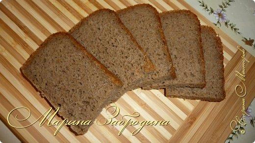 Кулинария Мастер-класс Рецепт кулинарный Ржаной обдирной хлеб Тесто для выпечки фото 17