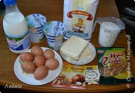 Кулинария Мастер-класс Пасха Рецепт кулинарный Куличи на сметане Продукты пищевые Тесто для выпечки фото 2