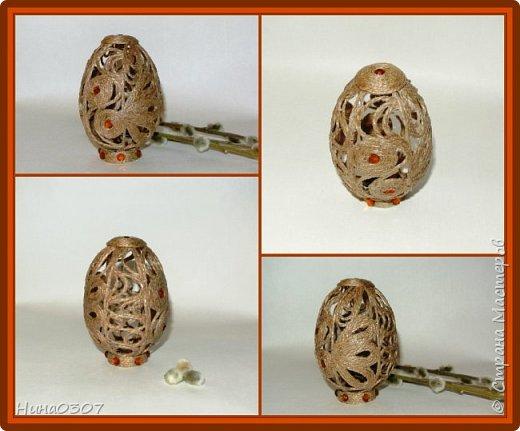 Вот такое яйцо сотворилось, правда уже подарили на пасху)) Примерно как делать взяла по этой ссылке, спасибо большое! https://stranamasterov.ru/user/170571