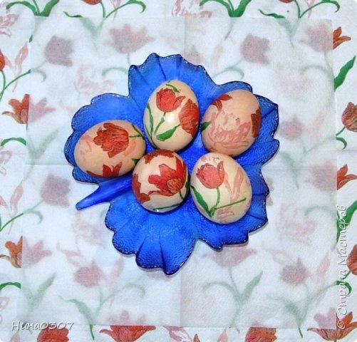 Вот такое яйцо сотворилось, правда уже подарили на пасху)) Примерно как делать взяла по этой ссылке, спасибо большое! https://stranamasterov.ru/user/170571 фото 8