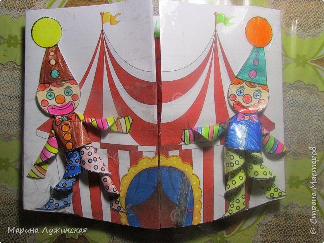 """Здравствуйте!!! Сегодня хочу рассказать о том, какую с сыном мы смастерили поделочку в школу... Как всегда, неожиданно и в последний момент, мой сынуля (ученик 1 класса) сообщает, что на завтра нужна поделка из бумаги в школу на тему """"цирк""""... фото 1"""