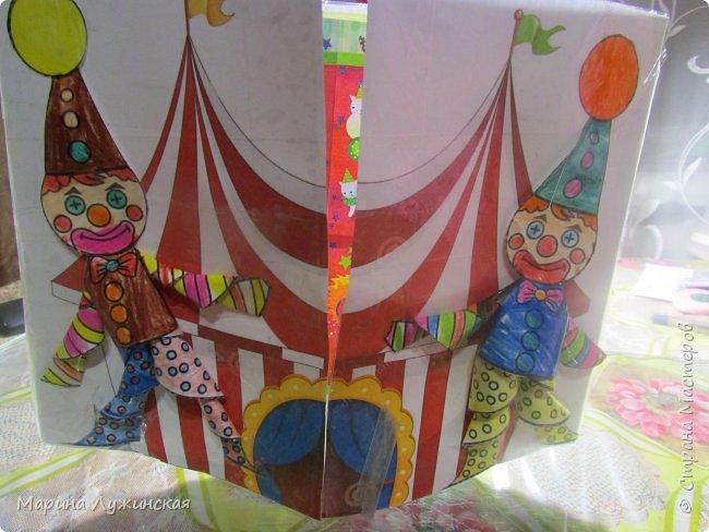 """Здравствуйте!!! Сегодня хочу рассказать о том, какую с сыном мы смастерили поделочку в школу... Как всегда, неожиданно и в последний момент, мой сынуля (ученик 1 класса) сообщает, что на завтра нужна поделка из бумаги в школу на тему """"цирк""""... фото 3"""