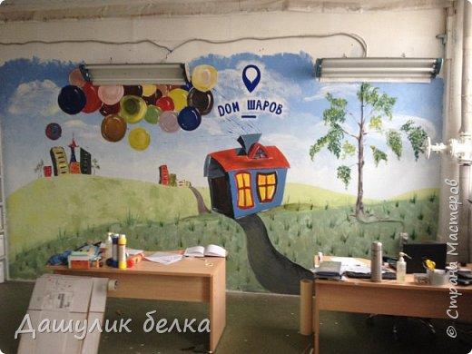 Что бы в офисе не грустить,разрисовала стеночки))