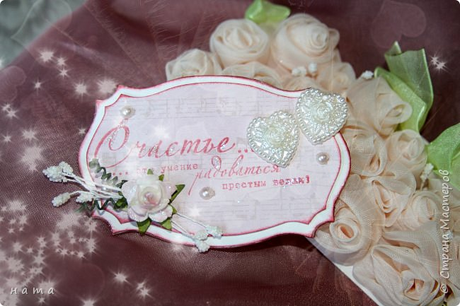 На свадьбу сотворился комплектик: Магнит на холодильник Коробочка с подложкой из роз Открыточка в коробочке футляр для денежки