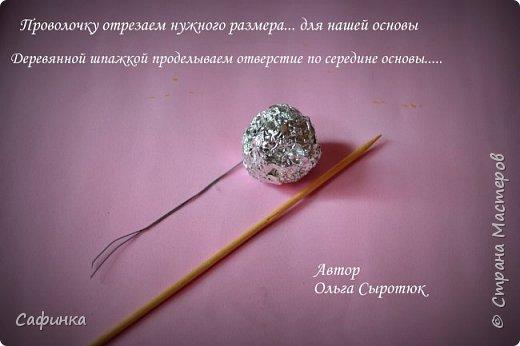 """Приветик всем,мои дорогие!!! И снова с вами я, Ольга Сыротюк... По просьбе одной читательницы моих МК...мы вместе с вами будем создавать очаровательные бутоны пиона сорта """"Ballerina""""  Согласно учению Фэн-Шуй, цветок пиона является символом удачи и любви... И так начнем...готовы творить вместе со мной? Значит за дело,достаем волшебный материал, и хорошее настроение.... фото 26"""