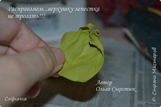 """Приветик всем,мои дорогие!!! И снова с вами я, Ольга Сыротюк... По просьбе одной читательницы моих МК...мы вместе с вами будем создавать очаровательные бутоны пиона сорта """"Ballerina""""  Согласно учению Фэн-Шуй, цветок пиона является символом удачи и любви... И так начнем...готовы творить вместе со мной? Значит за дело,достаем волшебный материал, и хорошее настроение.... фото 23"""