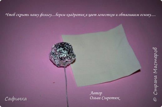 """Приветик всем,мои дорогие!!! И снова с вами я, Ольга Сыротюк... По просьбе одной читательницы моих МК...мы вместе с вами будем создавать очаровательные бутоны пиона сорта """"Ballerina""""  Согласно учению Фэн-Шуй, цветок пиона является символом удачи и любви... И так начнем...готовы творить вместе со мной? Значит за дело,достаем волшебный материал, и хорошее настроение.... фото 30"""