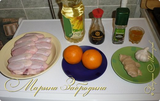 Кулинария Мастер-класс Рецепт кулинарный Куриные крылышки в соево-имбирном маринаде с апельсином Продукты пищевые фото 2