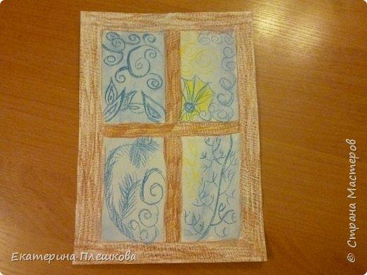 Рисуем мороз на окне восковыми мелками и акварелью фото 3