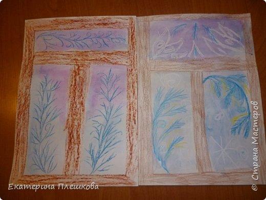 Рисуем мороз на окне восковыми мелками и акварелью фото 2