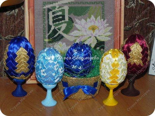 Приветствую всех жителей СМ! в этот раз на праздник Пасхи я сделала яички атласными лентами... фото 1