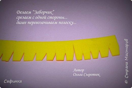 """Приветик Всем, мои дорогие!!! И снова я,, Ольга Сыротюк с Вами....Сегодня предлагаю Вашему вниманию  Мастер-класс по созданию загадочного цветка,Гербера сорта """"Гелиос"""" (желтая) Почему желтая гербера?  Гербера- цветок противоречий, он прост и в тоже время загадочен, выразителен и ярок ! Одно из значений герберы - тайна! Это хорошо подтверждает, и внешний вид цветка... Гербера сможет порадовать всех сразу и каждого по отдельности, никого не оставит без внимания!  Красные герберы-принято дарить мужчинам, Нежно розовые - девушкам,женщинам...А желтые, оранжевые принесут удачу в любой дом, их можно дарить на семейное торжество!  Поэтому творим сегодня, желтые герберы и привлекаем удачу в свой дом!!! И так вдохновились? Вооружаемся материалом и начинаем творить волшебство.... фото 25"""