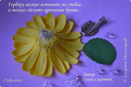 """Приветик Всем, мои дорогие!!! И снова я,, Ольга Сыротюк с Вами....Сегодня предлагаю Вашему вниманию  Мастер-класс по созданию загадочного цветка,Гербера сорта """"Гелиос"""" (желтая) Почему желтая гербера?  Гербера- цветок противоречий, он прост и в тоже время загадочен, выразителен и ярок ! Одно из значений герберы - тайна! Это хорошо подтверждает, и внешний вид цветка... Гербера сможет порадовать всех сразу и каждого по отдельности, никого не оставит без внимания!  Красные герберы-принято дарить мужчинам, Нежно розовые - девушкам,женщинам...А желтые, оранжевые принесут удачу в любой дом, их можно дарить на семейное торжество!  Поэтому творим сегодня, желтые герберы и привлекаем удачу в свой дом!!! И так вдохновились? Вооружаемся материалом и начинаем творить волшебство.... фото 43"""