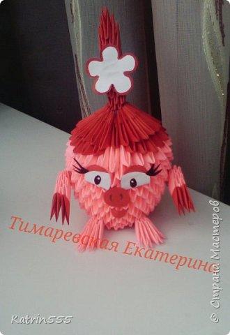372932_img_20150423_141440 Цветок лотоса из бумаги в технике оригами (мастер-класс). Воспитателям детских садов, школьным учителям и педагогам