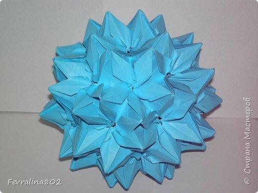 Кусудама Оригами Парад