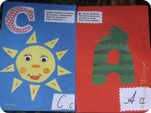 Проект живая азбука 1 класс фото от а до я в стихах своими руками