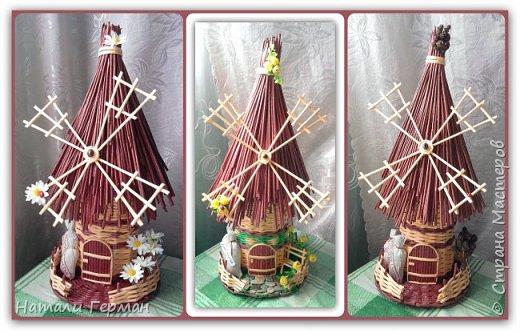 Плетение вазы из газетных трубочек мастер класс для начинающих мельница