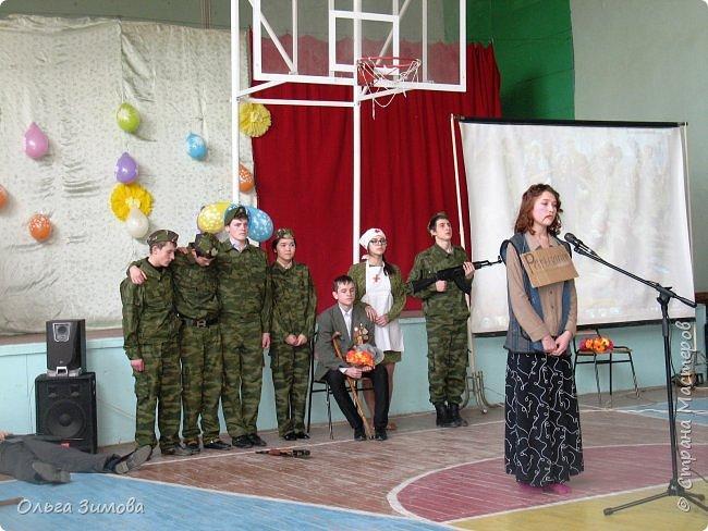 Эта работа учащихся 5 класса - Астафуровой Насти, Константиновой Алины, Утюшевой Нелли, Григорьевой Елизаветы. фото 3