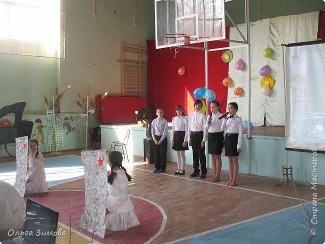 Эта работа учащихся 5 класса - Астафуровой Насти, Константиновой Алины, Утюшевой Нелли, Григорьевой Елизаветы. фото 8