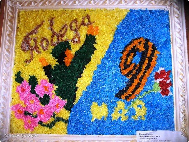 Эта работа учащихся 5 класса - Астафуровой Насти, Константиновой Алины, Утюшевой Нелли, Григорьевой Елизаветы.