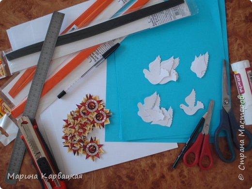 Вот такие замечательные открытки в честь праздника мы изготовили с детьми подготовительной группы. фото 2