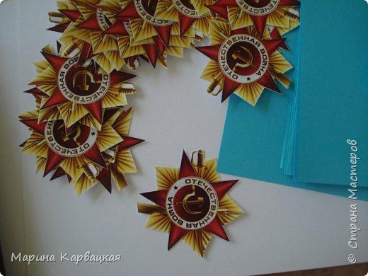 Вот такие замечательные открытки в честь праздника мы изготовили с детьми подготовительной группы. фото 4