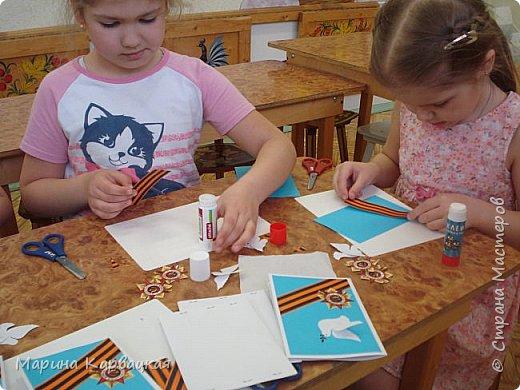Вот такие замечательные открытки в честь праздника мы изготовили с детьми подготовительной группы. фото 17
