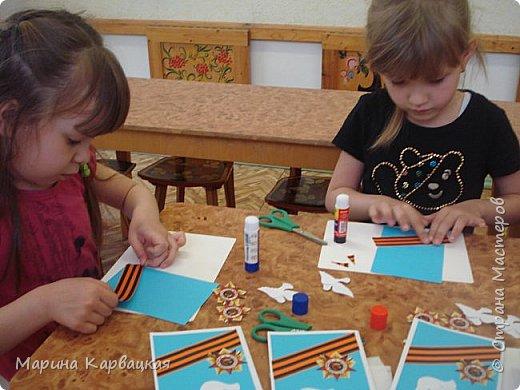 Вот такие замечательные открытки в честь праздника мы изготовили с детьми подготовительной группы. фото 16