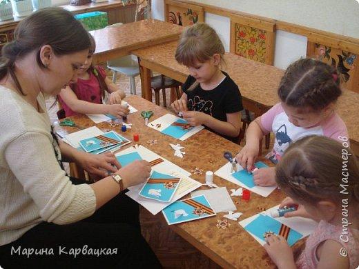 Вот такие замечательные открытки в честь праздника мы изготовили с детьми подготовительной группы. фото 15