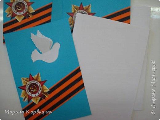 Вот такие замечательные открытки в честь праздника мы изготовили с детьми подготовительной группы. фото 11