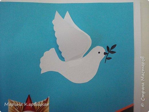 Вот такие замечательные открытки в честь праздника мы изготовили с детьми подготовительной группы. фото 13