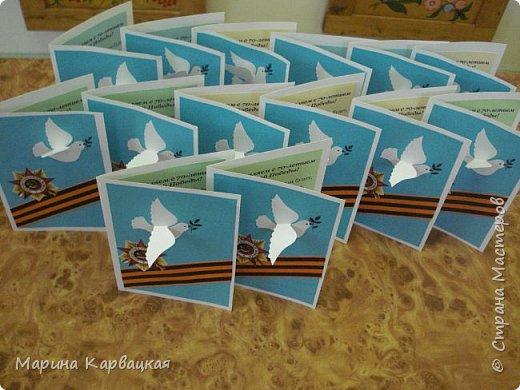 Вот такие замечательные открытки в честь праздника мы изготовили с детьми подготовительной группы. фото 18