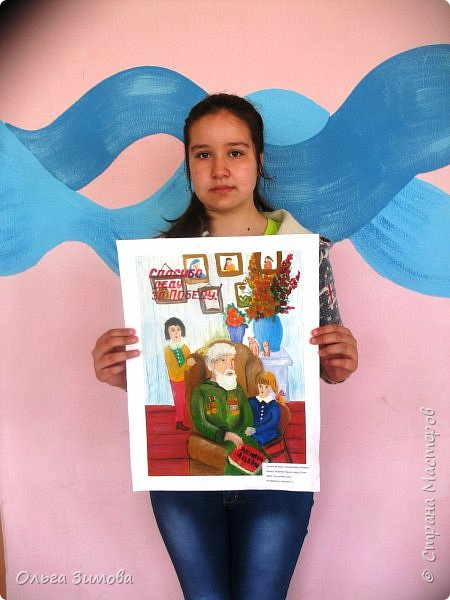 Автор рисунка  Татарова Карина 6 класс.  фото 3