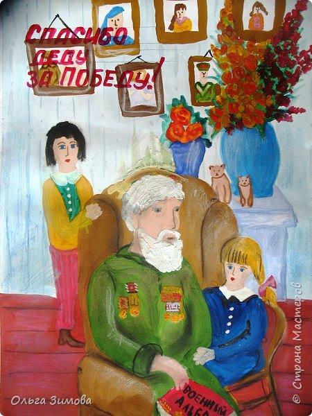Автор рисунка  Татарова Карина 6 класс.