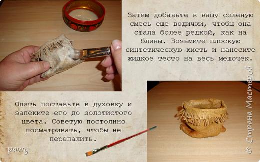 Кукольная жизнь Моделирование конструирование Аля керамический мешочек своими руками из доступных материалов Мешковина Соль фото 10