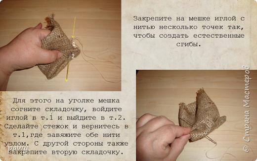 Кукольная жизнь Моделирование конструирование Аля керамический мешочек своими руками из доступных материалов Мешковина Соль фото 4