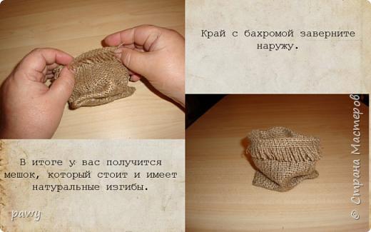 Кукольная жизнь Моделирование конструирование Аля керамический мешочек своими руками из доступных материалов Мешковина Соль фото 5
